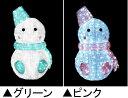 ショッピングクリスマスイルミネーション ★クリスマスイルミネーション★LEDクリスタルグロー キッズスノーマン グリーンとピンクの2色から選んでください!