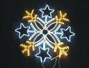 ショッピングクリスマスイルミネーション ★クリスマスイルミネーション★2Dスノーフレークモチーフ スノーフレーク80