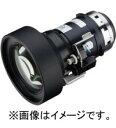 プロジェクター用交換レンズ NECディスプレイソリューションズ ズームレンズ NP-9LS16ZM1(適応機種:NP-PH1202HLJD)