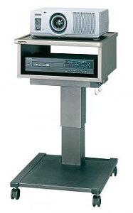 アジャスタブルスタンド 共栄商事(AURORA) AS-900 安全・便利機能を盛り込んだプロジェクター用 ガス圧昇降式テーブル