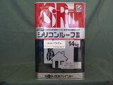 日本ペイントシリコンルーフ2 各色 14kg<送料込>