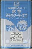 エスケー化研ミラクシーラーエコホワイト 15kg<送料込>