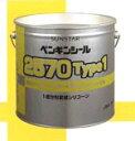 1成分形変性シリコン【ペンギンシール2570タイプ1-NB】1ケース【4L×2缶】