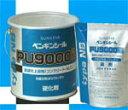 2成分形ポリウレタン/塗装仕上げ目地用【ペンギンシールPU9000typeNB】6L×2缶