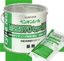 【ペンギンシールMS2570typeNB】1ケース【4L×2缶】