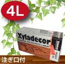 【キシラデコール 4L】注ぎ口付 選べる15色 大阪ガスケミ...