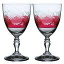 ボヘミアングラス ラスター彫刻 ワイングラス2個セット