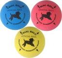 安心して遊べる トライアルボール 小(S)サイズ 【犬用 ボール おもちゃ】