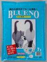 ブルーノ 7L 1ケース6袋売り ブルー色にかわり、すばやく強く固まって消臭効果を発揮の 猫砂 !燃