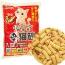 【送料無料 猫砂】ミィちゃんの猫砂 7L 6袋入 ケース売り おからの猫砂 流せる・固まる・燃やせる【目隠し梱包・同梱不可】【輸出禁止】