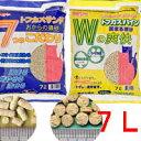 トフカス 『サンド』か『パイン』 8袋売り 新パッケージで発送致します。【特売 猫砂 送料無料・同梱不可】
