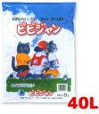 ピピジャン 8L×5袋入り 【猫砂】濡れた部分だけがブルーに変わりすばやく固まり、粉落ちが少ない丸い粒なので、猫ちゃんのおしりにも..