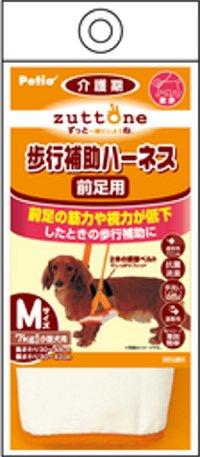 【在庫限り特価】老犬介護用 歩行補助ハーネス 前足用 M【返品・交換不可】