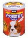 スナック&ガム&フードコモノ・ミルク&サプリ〜授乳ミルクetc......ドッグミール 420g ...
