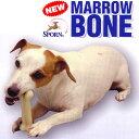 MARROW BONE(マローボーン) ジャンボ わんこおもちゃ デンタル 【大型犬・超大型犬用】