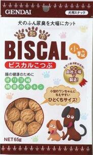ビスカル プレーン クッキー