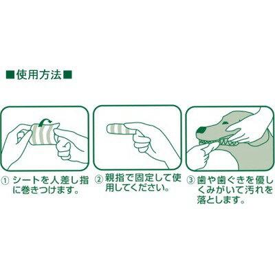 歯みがきシート 30枚入り 犬猫用 ライオン ...の紹介画像3