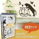 Wall Clock Sticker ウォールクロックステッカー[キャットフィッシュボウル]東洋ケー