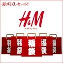 H&M エイチアンドエム 福袋 送料無料 サイズ36(S)レディース ブラウス/ワンピース 2点ラッピング付き セール キャッシュレスで5%還元!