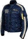 【あす楽】YB-6306 ウィンタージャケット イエローコーン【防寒】【肩・肘・背中プロテクター標準装備】【コンビニ受取対応商品】
