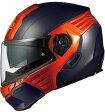 【あす楽】KAZAMI 【カザミ】【フラットブラック/オレンジ】 OGK Kabuto/オージーケーカブト ヘルメット【チンオープンシステム搭載】【インナーサンシェード】