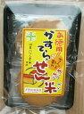 送料込【お徳用割れせん】かすてらのせん米 2袋【米粉】小麦不使用【rakuten_komeko2015】