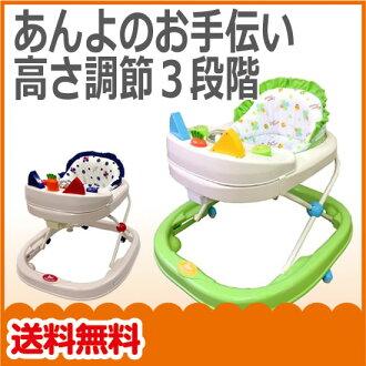 嬰兒學步車 2 綠色永和行走與 <>嬰兒用品 / 沃克 / 高度調整 / 3 相 / 汽車鎖 / 折疊 / 玩具