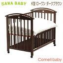 澤田工業 サワベビー/sawababy K型 ローワン ダー...