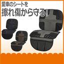 TMJ シートプロテクター グレー TMJ ティーエムジェー チャイルドシート保護マットチャイルドシートアクセサリー/固定/保護/傷つかない