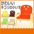 Happiness ハピネス キコリの小イス レッド ヤトミ木製/椅子/チェア/コイス/キッズ/きこりのこいす/ベビーチェア/ローチェア/かわいい/リンゴ/食事/おやつ/