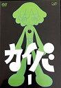 【中古】カイバ 全4巻セット [マーケットプレイス DVDセット] [レンタル落ち]