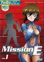 【中古】Mission-E [レンタル落ち] (全6巻セット) [マーケットプレイス DVDセット]