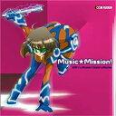 【中古】Music★Mission!CODE-E&Mission-E Sound collection