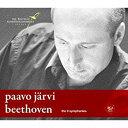 【中古】ベートーヴェン:交響曲全集