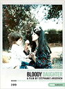 【中古】Bloody Daughter [DVD]