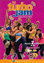 【中古】Turbo Jam: Cardio Party & Ab Jam - 2 Workouts