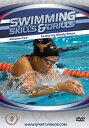 【中古】Swimming Skills & Drills 2 [DVD]