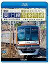 朝霞・志木・新座・和光市3版 (都市地図)