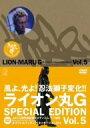 【中古】ライオン丸G vol.5 (特装版) DVD