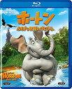 【中古】ホートン/ふしぎな世界のダレダーレ [AmazonDVDコレクション] [Blu-ray]