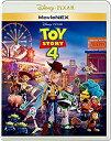 【中古】トイ ストーリー4 MovieNEX ブルーレイ DVD デジタルコピー MovieNEXワールド Blu-ray