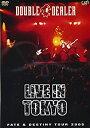 【中古】FATE&DESTINY TOUR 2005 LIVE IN TOKYO [DVD]