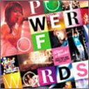 """【中古】RINA AIUCHI LIVE TOUR 2002 """"POWER OF WORDS"""" [DVD]【メーカー名】B-VISION【メーカー型番】【ブランド名】ビーグラム【商品説明】RINA AIUCHI LIVE TOUR 2002 """"POWER OF WORDS"""" [DVD]当店では初期不良に限り、商品到着から7日間は返品を 受付けております。他モールとの併売品の為、完売の際はご連絡致しますのでご了承ください。ご注文からお届けまで1、ご注文⇒ご注文は24時間受け付けております。2、注文確認⇒ご注文後、当店から注文確認メールを送信します。3、お届けまで3〜10営業日程度とお考え下さい。4、入金確認⇒前払い決済をご選択の場合、ご入金確認後、配送手配を致します。5、出荷⇒配送準備が整い次第、出荷致します。配送業者、追跡番号等の詳細をメール送信致します。6、到着⇒出荷後、1〜3日後に商品が到着します。 ※離島、北海道、九州、沖縄は遅れる場合がございます。予めご了承下さい。お電話でのお問合せは少人数で運営の為受け付けておりませんので、メールにてお問合せお願い致します。営業時間 月〜金 12:00〜16:00お客様都合によるご注文後のキャンセル・返品はお受けしておりませんのでご了承下さい。"""