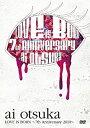 ショッピングアニバーサリー2010 【中古】大塚 愛【LOVE IS BORN】〜7th Anniversary 2010〜 [DVD]
