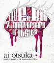 ショッピングアニバーサリー2010 【中古】大塚 愛【LOVE IS BORN】〜7th Anniversary 2010〜 [Blu-ray]