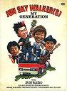 【中古】JUN SKY WALKER(S) MY GENERATION [DVD]
