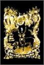 【中古】ROVO LIVE at 日比谷野音 2004.05.05~MAN DRIVE TRANCE SPECIAL vol.02 [DVD]【メーカー名】ユニバーサル ミュージック【メーカー型番】【ブランド名】ファーストエイドネットワーク【商品説明】ROVO LIVE at 日比谷野音 2004.05.05~MAN DRIVE TRANCE SPECIAL vol.02 [DVD]当店では初期不良に限り、商品到着から7日間は返品を 受付けております。他モールとの併売品の為、完売の際はご連絡致しますのでご了承ください。ご注文からお届けまで1、ご注文⇒ご注文は24時間受け付けております。2、注文確認⇒ご注文後、当店から注文確認メールを送信します。3、お届けまで3〜10営業日程度とお考え下さい。4、入金確認⇒前払い決済をご選択の場合、ご入金確認後、配送手配を致します。5、出荷⇒配送準備が整い次第、出荷致します。配送業者、追跡番号等の詳細をメール送信致します。6、到着⇒出荷後、1〜3日後に商品が到着します。 ※離島、北海道、九州、沖縄は遅れる場合がございます。予めご了承下さい。お電話でのお問合せは少人数で運営の為受け付けておりませんので、メールにてお問合せお願い致します。営業時間 月〜金 12:00〜16:00お客様都合によるご注文後のキャンセル・返品はお受けしておりませんのでご了承下さい。