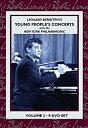 【中古】Young People's Concert 2/ [DVD] [Import]