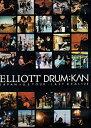 【中古】ELLIOTT DRUM:KAN JAPAN US TOUR「LAST REALIZE」 DVD