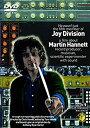 【中古】He Wasn't Just a Fifth Member of Joy Division [DVD]
